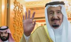 الملك سلمان ابرق للرئيس عون مهنئا بالاستقلال: نتمنى للشعب اللبناني المزيد من التقدم والازدهار