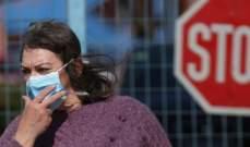 الولايات المتحدة تتجاوز الصين في عدد الإصابات بفيروس كورونا