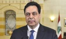 دياب اتصل بالكاظمي معزيا بضحايا مستشفى ابن الخطيب: مستعدون لإرسال أي مساعدة