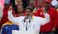 مادورو يعلن أن بلاده ستوقع اتفاقات اقتصادية مع روسيا خلال زيارة بوريسوف إلى كاراكاس