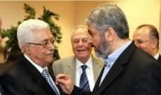 المصالحة الفلسطينية تسير قدما... فهل يعقد اجتماع للفصائل الفلسطينية في القاهرة؟