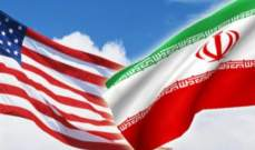 قناة إسرائيلية: عقوبات أميركية محتملة على شركات روسية وأوروبية وصينية بسبب إيران