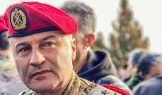 السيرة الذاتية لرئيس المحكمة العسكرية العميد منير شحادة
