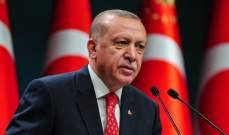 اردوغان: تركيا لن تتراجع بشرق المتوسط والسفينة التركية ستواصل التنقيب حتى 23 آب
