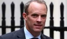 وزير الخارجية البريطاني: احتجاز سفيرنا في طهران خرق للقانون الدولي