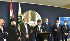 افتتاح مركز جامعة البلمند للتلقيح ضد كوفيد 19