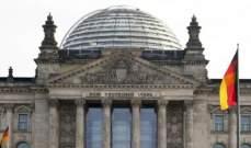 خارجية ألمانيا: قلقون بشدة من إعلان إيران زيادة مستوى تخصيب اليورانيوم