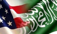 لجنة العلاقات الخارجية في الكونغرس تؤيد تشريعا يمنع بيع بعض الأسلحة للسعودية