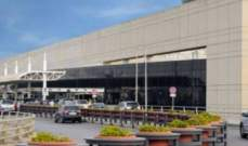 شركة طيران أجنحة لبنان تبدي استعدادها لنقل اللبنانيين الراغبين بالعودة