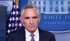 """استقالة مستشار ترامب لشؤون فيروس """"كورونا"""" من منصبه"""