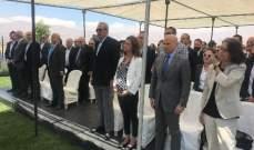 بستاني: محطة الصرف الصحي بزحلة تجربة جديدة للشراكة بين القطاعين العام والخاص