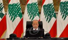 الرّئاسة اللبنانيّة والتّحقيق الجنائيّ: تلازُم في المسار بدليل شيرلوك هولمز