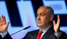 نتانياهو: إسرائيل لم تعد تعتبر عدوا في أوساط واسعة بالعالم العربي