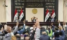 البرلمان العراقي يعقد جلسة غدا للبحث في الاحتجاجات ومطالب المتظاهرين