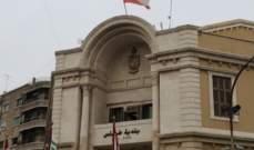 وفد مغربي زار بلدية طرابلس طالبا دعم بلاده في انتخابات اتحاد بلديات العالم