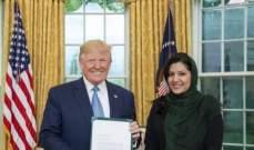 السفيرة السعودية بواشنطن قدمت اليوم للرئيس الاميركي أوراق اعتمادها