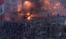 احتراق مكاتب في وزارة الاقتصاد في وسط بيروت
