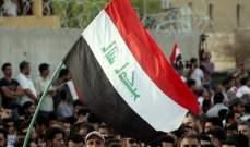 ارتفاع عدد قتلى احتجاجات البصرة إلى 12 و270 جريحًا