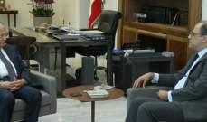 الرئيس عون عرض العلاقات بين لبنان وصندوق النقد الدولي مع ازعور