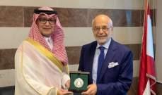 شهيب بحث مع سفير السعودية في تعزيز العلاقات التربوية وعرضا الأوضاع في لبنان والمنطقة