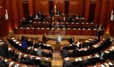 لبنان بين تغيير التركيبة والإمتحان الحكومي