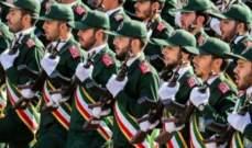 الحرس الثوري الايراني : منعنا تحويل طهران إلى بيروت وبغداد