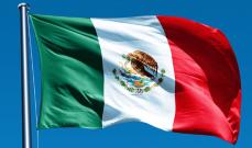 قوات الأمن المكسيكية حررت 24 مهاجرا كانوا محتجزين لدى مجرمين في غواناخواتو