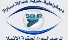 المرصد السوري: وصول القوات الروسية والنظام السوري إلى بلدة الشيوخ التابعة لعين العرب
