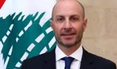 جريصاتي شارك بمؤتمر تغير المناخ في مدريد: لبنان يخطط لتوفير أدوات مالية لتسريع خفض الانبعاثات
