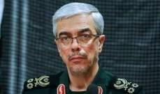 باقري: القوات المسلحة الإيرانية جاهزة للرد المزلزل على بؤر التهديد ضد الوطن الإسلامي