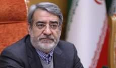 وزير الداخلية الإيرانية أعلن إجراءات خاصة لمنع دخول فيروس كورونا إلى البلاد