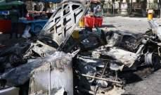 سلطات البحرين تدين التفجير الإرهابي في كابول بأفغانستان