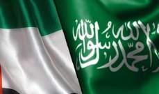 رويترز: هناك بوادر وجود شرخ في التحالف بين السعودية والإمارات