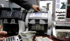 البنك المركزي العراقي للمشمولين بعقوبات أميركا: لا تتعاملوا بالدولار