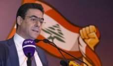 صحناوي: بئس زمن مقابلة زيارة  رئيس أكبر تكتل نيابي بالشتائم والحواجز ومحاولات الاغتيال