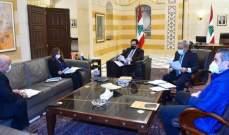 دياب بحث مع مدير دائرة المشرق بالبنك الدولي المساعدات التي يقدمها البنك للبنان
