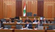 لجنة المال وافقت على زيادة ضريبة دخل على رواتب العسكريين المتقاعدين