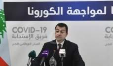 أبي خليل في رد ثان على حاصباني: محاضر مجلس الوزراء موجودة وغداً لناظره قريب