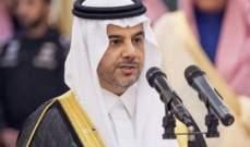 """سفير السعودية باليابان: دور البلاد الفاعل أسهم بنجاح قمة """"مجموعة العشرين"""""""
