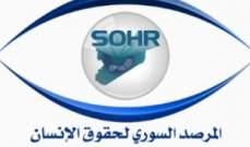 المرصد السوري: وصول 20 جثة لمرتزقة سوريين قتلوا بمعارك قره باغ إلى شمالي حلب