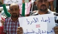 """إنعكاس الأزمة اللبنانية على الفلسطينيين في لبنان... وغياب لدور """"الأونروا"""""""