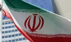خارجية إيران: نرفض الاتهامات الأوروبية بتورط طهران باعتداء أرامكو