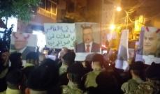 وقفة احتجاجية أمام منزل صوان تحت شعار: العدالة لا تتجزأ
