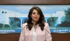 غادة شريم: العز للسرية المصرفية والتدقيق شنق حالو