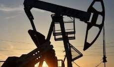 انخفاض أسعار النفط بعدما أظهرت بيانات أميركية ارتفاع مخزونات الخام