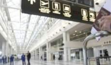 ادارة المطار: لعدم وضع المسافرين بطاريات ومخزن بطارية داخل حقائب ترسل عبر الجرارات