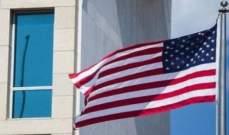 مسؤول أميركي: إيران مسؤولة عن الهجمات على شركة أرامكو واستخدمت فيها صواريخ كروز وطائرات مسيرة