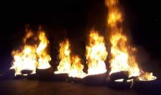 النشرة: قطع طريق مرجعيون الحاصباني بالإطارات المشتعلة