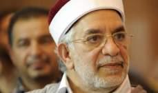 """""""حركة النهضة"""" التونسية ترشح عبد الفتاح مورو لانتخابات الرئاسية"""