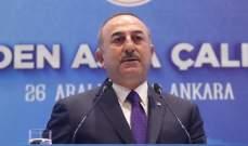 جاويش أوغلو: تركيا ستواصل لعب دور رئيسي بآسيا وأوروبا وهي بلد لا غنى عنه بالقارتين